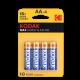 4 Piles alcalines LR06 - AA  KODAK MAX en blister